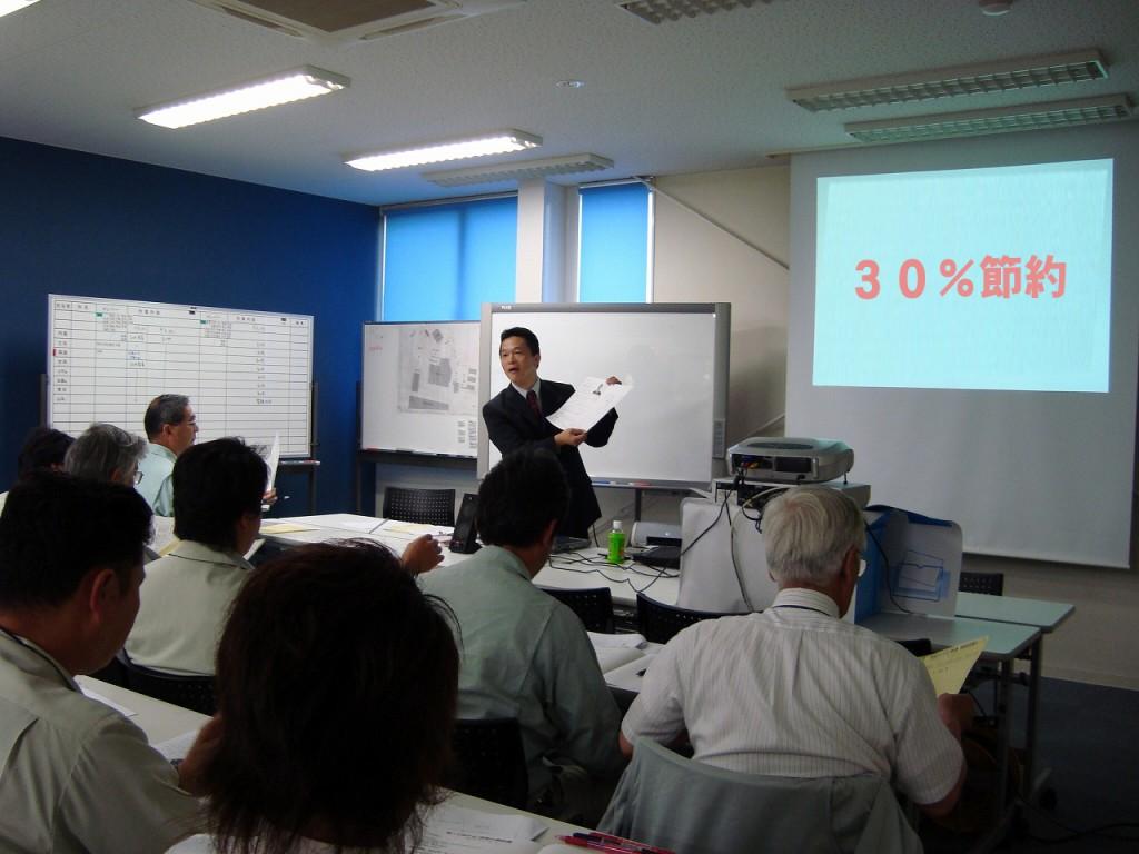 倉敷市|関西プラスチック工業(株)従業員様向け保険セミナー